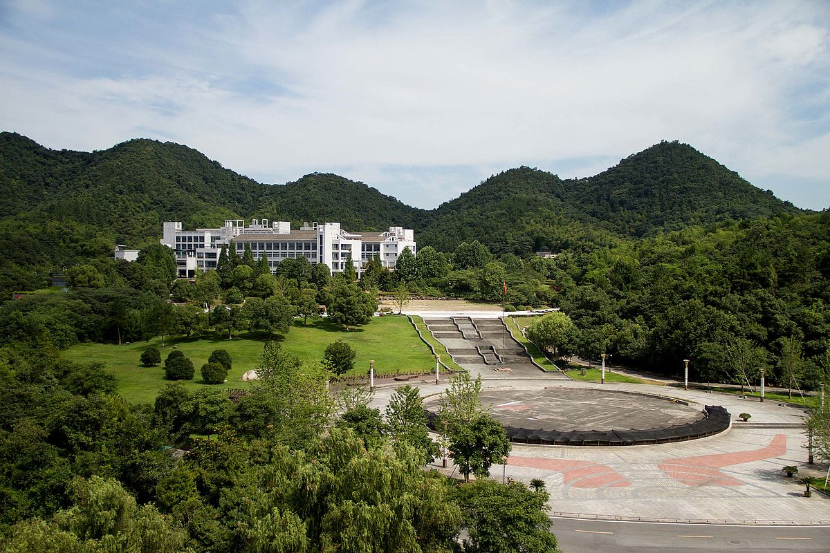 Campus der Zhejiang University of Science and Technology